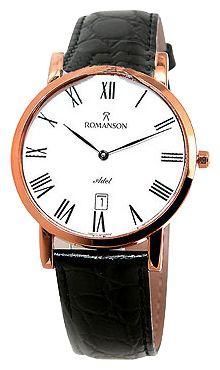 Часы ROMANSON TL5507SMR(WH)